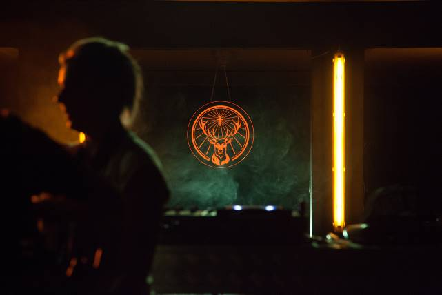 Jägermusic lab