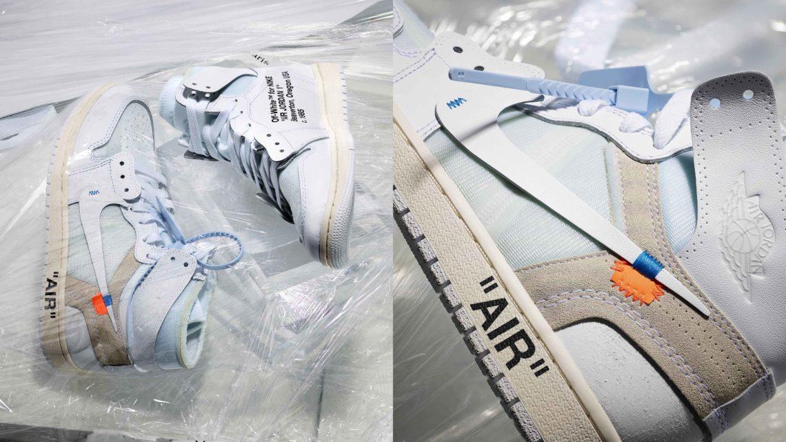 Nike UNLACED (4)