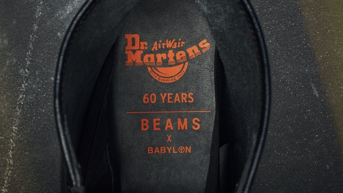 Dr. Martens - WhyNot Mag