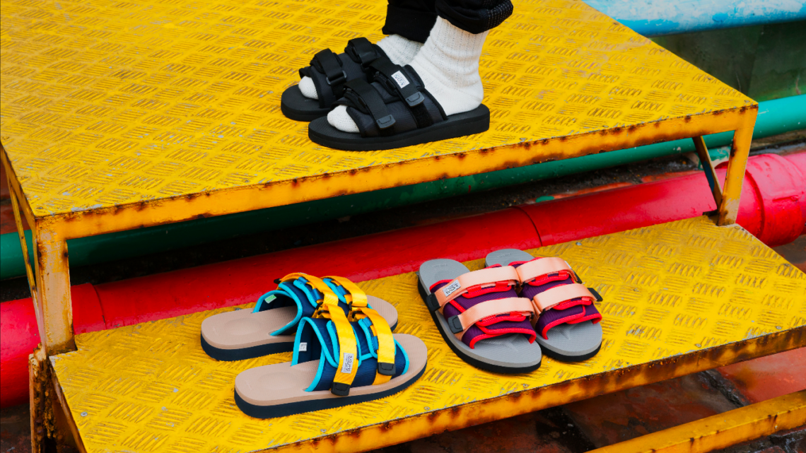 DAO Slides - WhyNot Mag