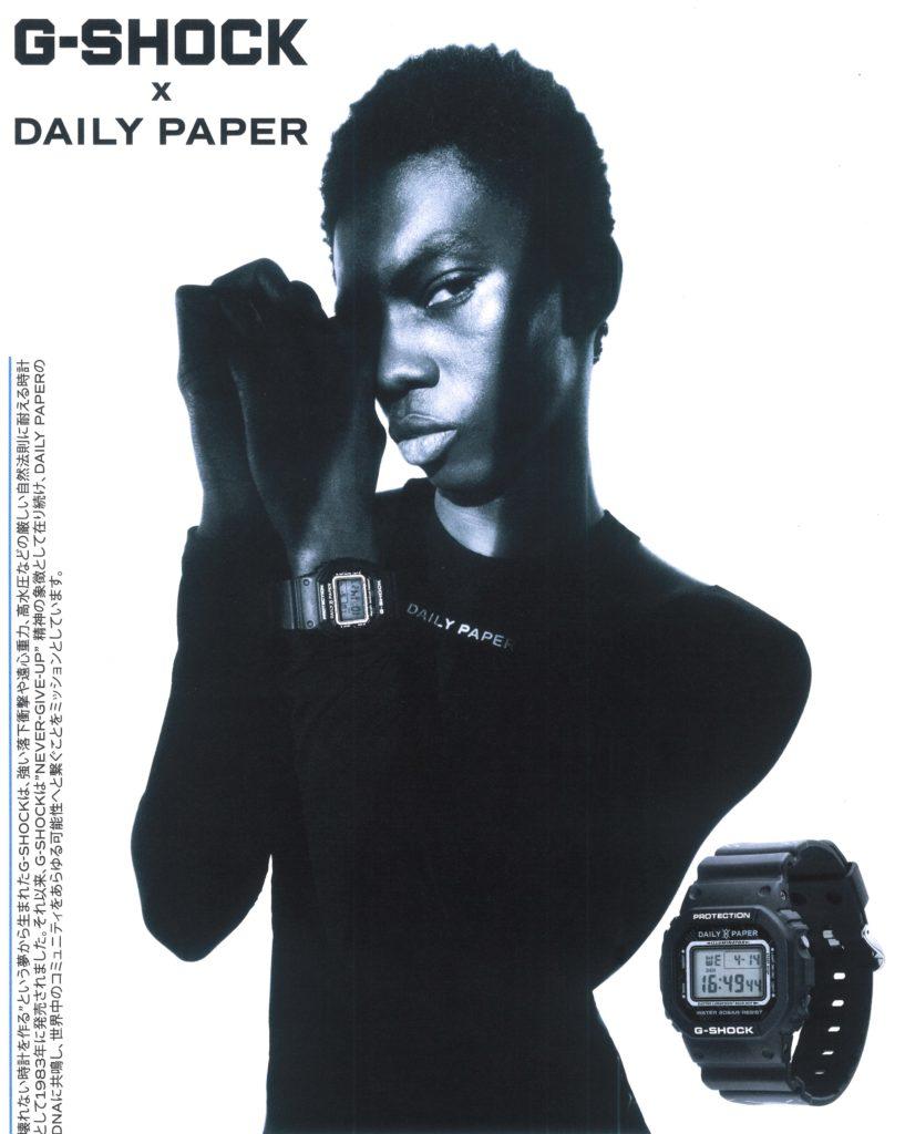 Daily Paper x CASIO_3