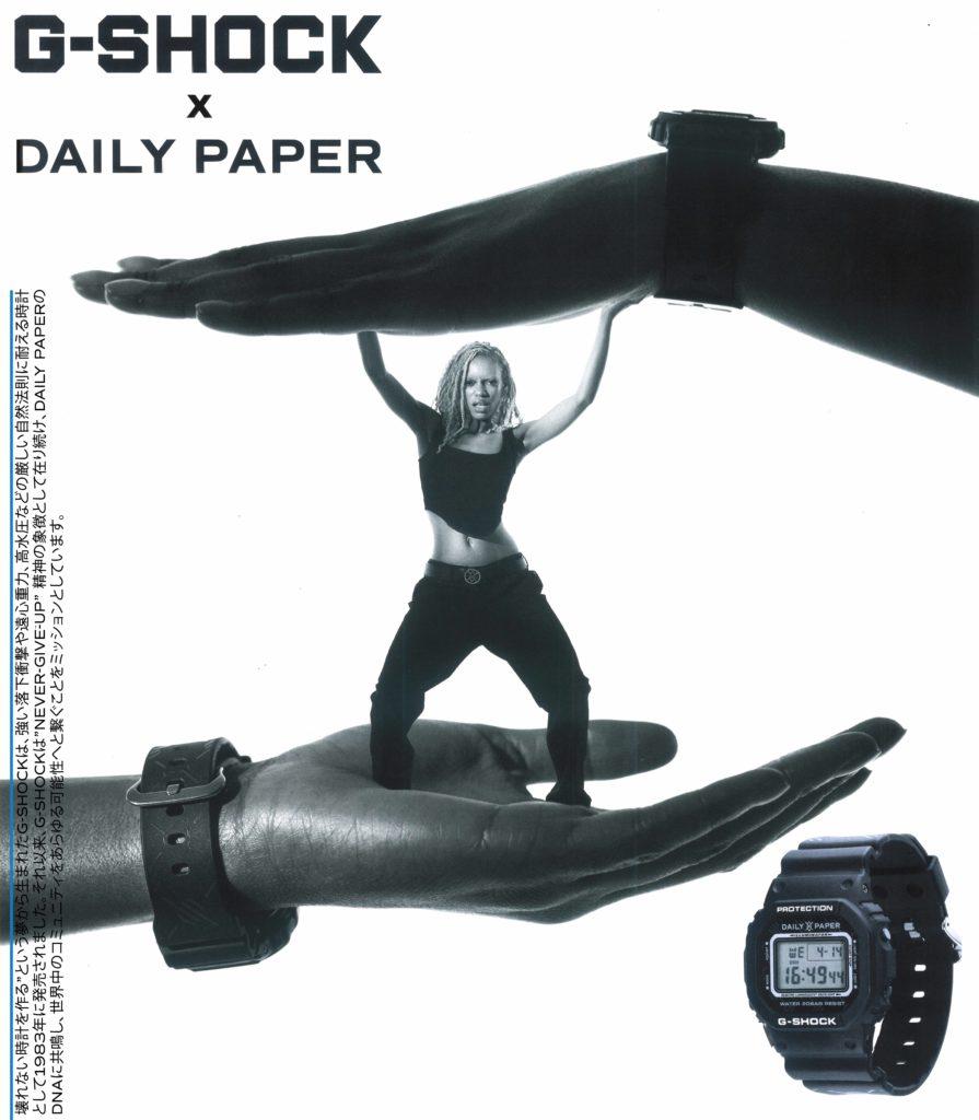 Daily Paper x CASIO_4
